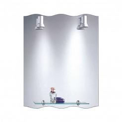 Miroir de salle de bain avec Projecteurs Balear Vague 60x75 cm