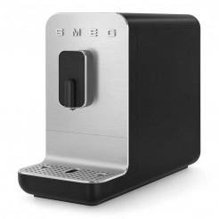 Super Machine à café Automatique 50's Style noir